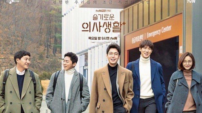 6 Drama Korea Terbaru yang Tayang di Bulan Juni 2021, Ada yang Bikin Jengkel!