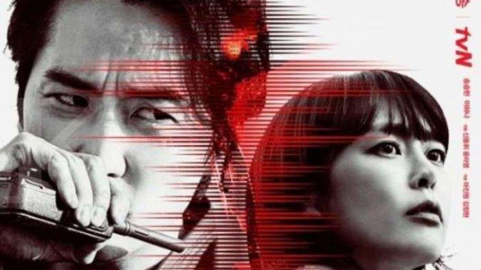 5 Drama Korea Detektif Terbaik untuk Ditonton Jika Anda Suka Memecahkan Misteri