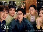 drama-korea-hospital-playlist-2-tayang-setiap-kamis-pukul-2100-kst.jpg