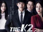 the-k2.jpg