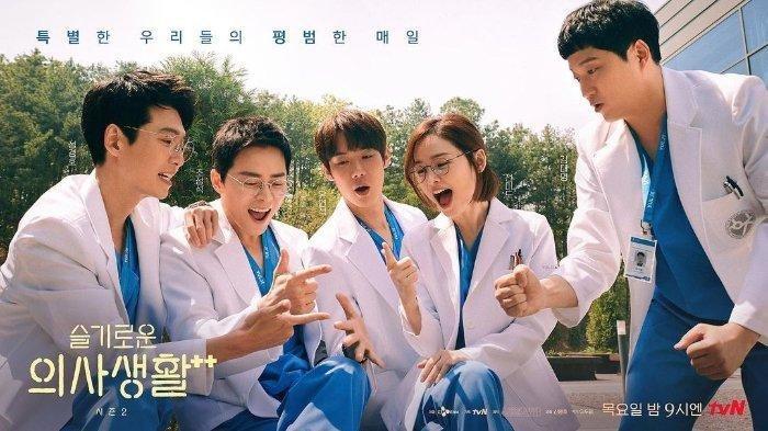 Hospital Playlist 2: para medis Yulje melangsungkan pertandingan olahraga. Olahraga yang ditandingkan yakni tenis meja alias pingpong.