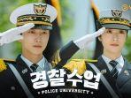 poster-drama-korea-police-university.jpg