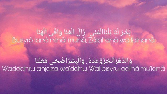 Sholawat Busyro Lana, Kerinduan kepada Rasulullah SAW, Lengkap Bahasa Arab, Latin dan Artinya