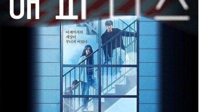 Han Hyo Joo & Park Hyung Sik Tampil di Drakor Happiness, Ini Sinopsis Thriller Kisah Penyakit Ganas