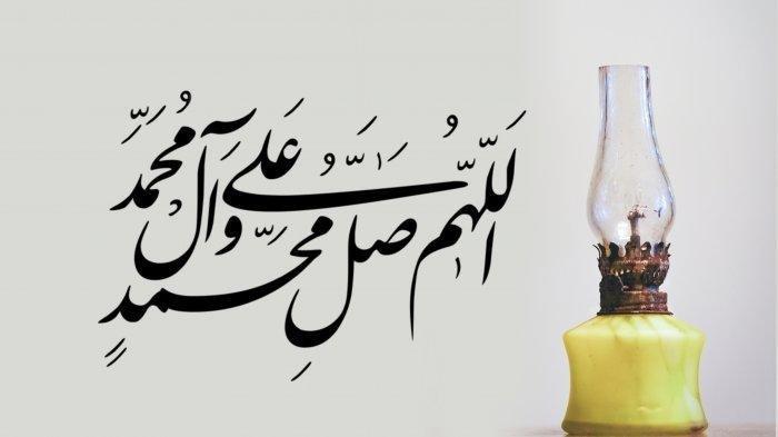 Viral di TikTok, Video dan Lirik Sholawat Kullul Qulub Lengkap Tulisan Arab, Latin dan Terjemahan