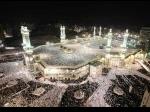 Ibadah-Haji.jpg