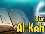 al-kahfi.jpg