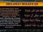 al-mukafaah.jpg