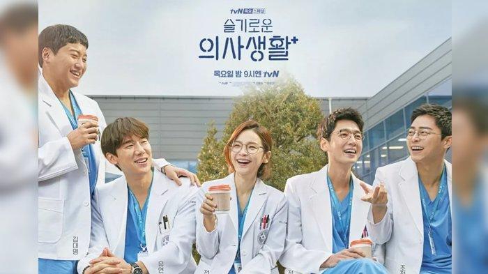 Drama Hospital Playlist Season 2 memasuki episode terakhirnya, Kamis (16/9/2021).