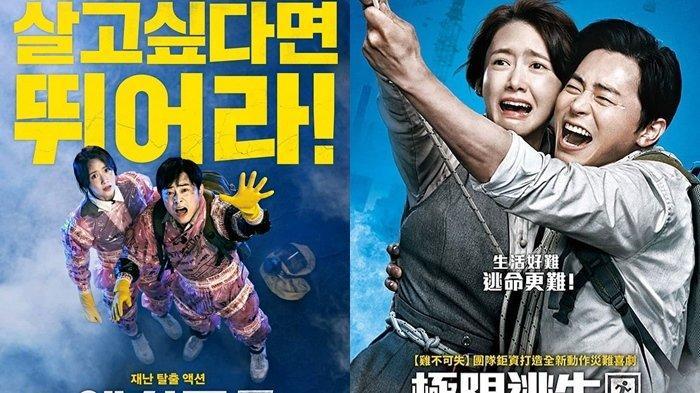 Pecahkan Rekor! Film EXIT Dibintangi Yoona SNSD Raih Lebih 7 Juta Penonton, Masih Rajai Box Office