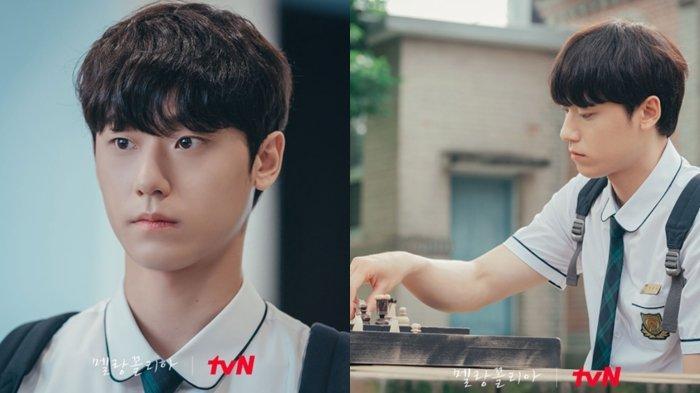 Tatapan Kosong Lee Do Hyun dalam Cuplikan Drama Korea 'Melancholia', Kisah Duo Jenius Matematika