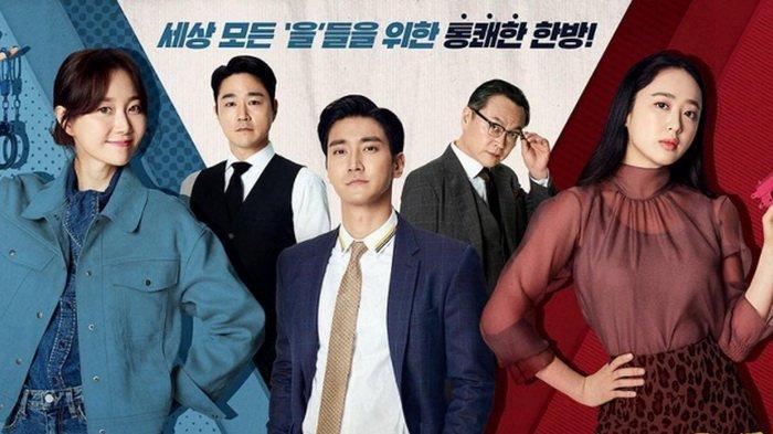 My Fellow Citizens Tayang Perdana 1 April 2019, Diperankan Choi Siwon dan Lee Yoo Young