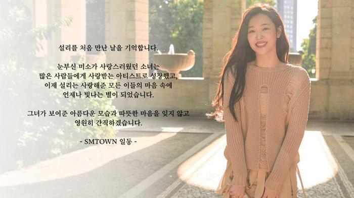 Pemakaman Sulli eks f(x) Dilaksanakan Tertutup Hari Ini, SM Entertainment Beri Salam Perpisahan
