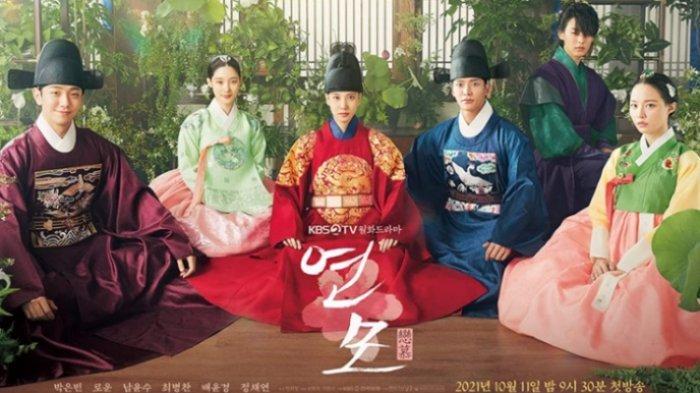Rating Drakor The King's Affection Saingi Lovers of The Red Sky, Ada Park Eun Bin dan Rowoon SF9