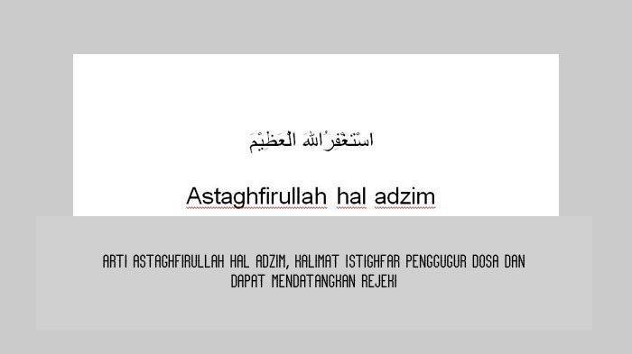 Ini Keajaiban Bacaan Istighfar yang Bisa Diamalkan di Bulan Suci Ramadhan, Bisa Melapangkan Rezeki