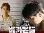 episode-terakhir-drakor-vagabond-tayang-malam-ini-bagaimana-akhir-drama-korea-lee-seung-gi-suzy.jpg