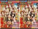 jadwal-rilis-manga-attack-on-titan-chapter-139-bagaimana-ending-kisah-eren-nasib-mikasa-armin.jpg