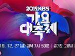 line-up-kbs-gayo-daechukje-atau-kbs-song-festival-2019-ada-bts-twice-got7-mamamoo-dan-lainnya.jpg