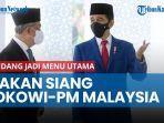 news-video-rendang-jadi-menu-utama-makan-siang-jokowi-pm-malaysia.jpg