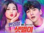 preview-backstreet-rookie-episode-1-pertemuan-ji-chang-wook-dan-kim-yoo-jung-di-toko-serba-ada.jpg