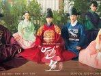 rating-drakor-the-kings-affection-saingi-lovers-of-the-red-sky-ada-park-eun-bin-dan-rowoon-sf9.jpg