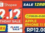 shopee-daftar-promo-shopee-di-1212-birthday-sale-dan-harbolnas.jpg