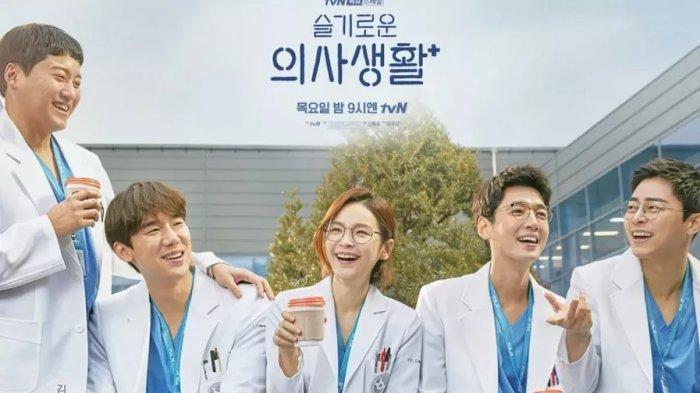 Dipastikan Tidak Tayang Minggu Depan, Tim Produksi Drama Korea Hospital Playlist 2 Ungkap Alasan