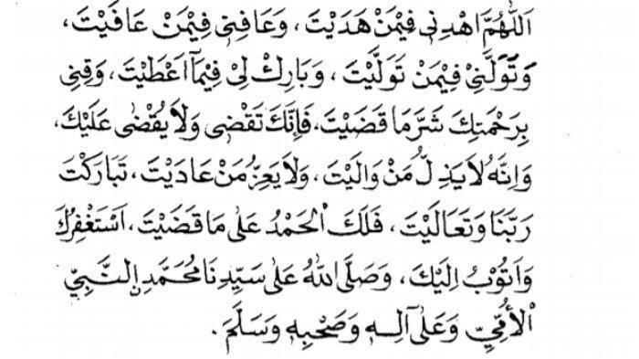 NIAT dan Tata Cara Shalat Subuh, Lengkap dengan Bacaan Doa Qunut Subuh Dalam Bahasa Arab dan Latin