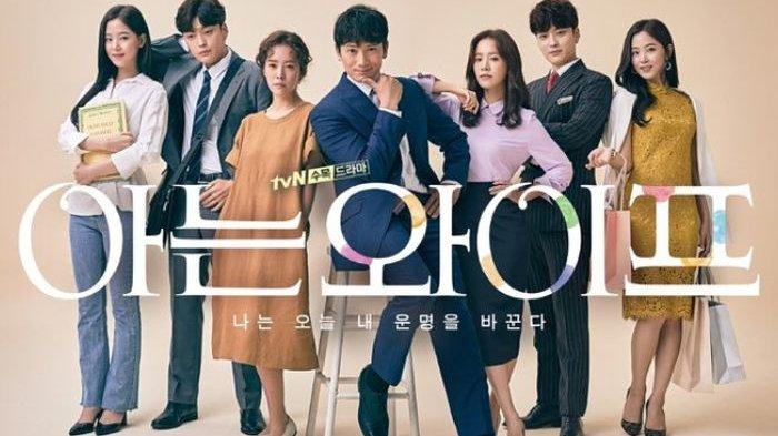 5 Alasan Kenapa Kamu Wajib Nonton Drama Korea Familiar Wife! Sudah Mulai Tayang, lho