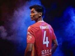 Pemain Timnas Afghanistan Dipinggirkan, Kota Kawase Pengganti Farshad Noor di Persib Bandung ? Info