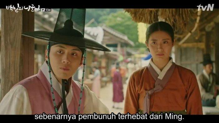 Live Streaming & Sinopsis Drama Korea 100 Days My Prince Episode 13 Tayang Rabu (10/4/) di Trans TV
