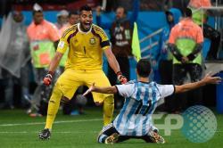 Romero, Setelah Penantian Selama 12 Tahun