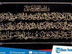 bacaan-lengkap-ayat-kursi-tulisan-arab-dan-artinya.jpg