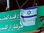 bendera-israel-terpajang-di-jalanan-teheran-iran.jpg