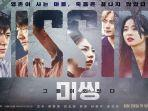drama-korea-missing-the-other-side.jpg