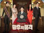 sinopsis-live-streaming-drama-korea-the-last-empress-episode-5-6-di-trans-tv-rabu-2022019.jpg