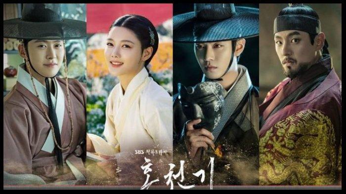 Biodata Jo Sung Ha, Pemeran Raja Sungso di Drama Korea Lovers of the Red Sky