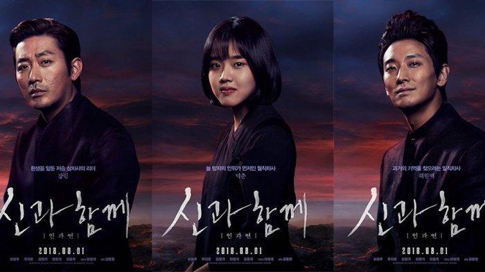 Biodata Pemain Along With the Gods dan Daftar Lengkap Pemain Film Korea Terpopuler 2019