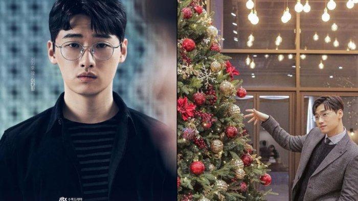Biodata Lee David, Pemeran Seo Ji Ho dalam Drama Korea Law School