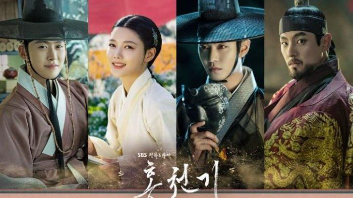 Biodata Jo Sung Ha, Pemain Lovers of the Red Sky