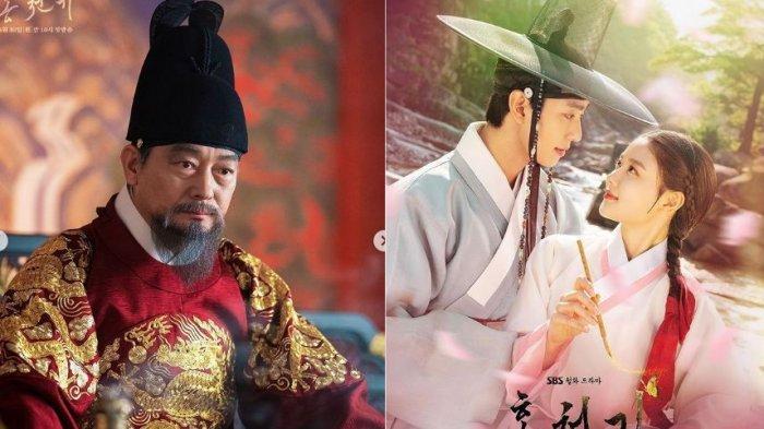 Biodata Jo Sung Ha, Pemeran Raja di Drama Korea Lovers of the Red Sky