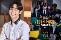 Drakorindo, Download Drakor Stove League, Streaming Drama Korea Namgung Min & Park Eun Bin