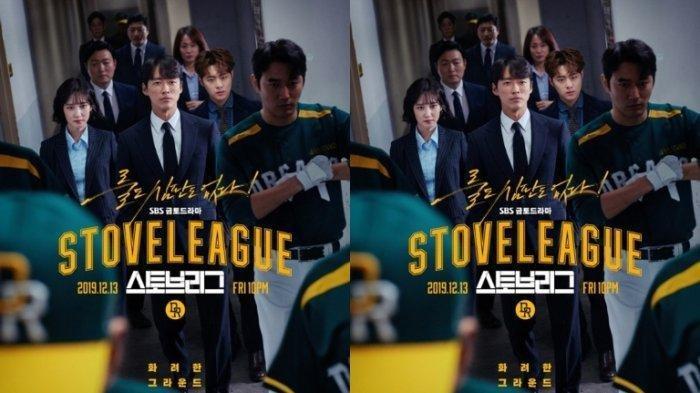 Download Drakor StoveLeague, Streaming Drama Korea Namgung Min dan Park Eun Bin