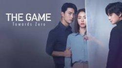 Drakorindo, Download Drakor The Game: Towards Zero, Streaming Drama Korea Taecyeon