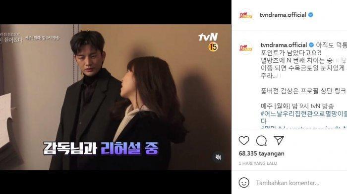 Drama Doom At Your Service, Park Bo Young kesulitan adegan menangis