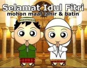 Idulfitri atau Idul Fitri, Halalbihalal atau Halal Bihalal