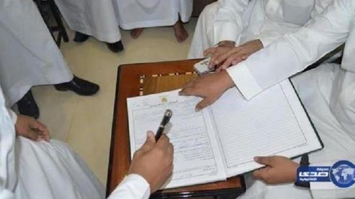 Pak Ustadz Tertipu, 2 Minggu Menikah Identitas Istri Terungkap Hanya Wanita Jadi-jadian