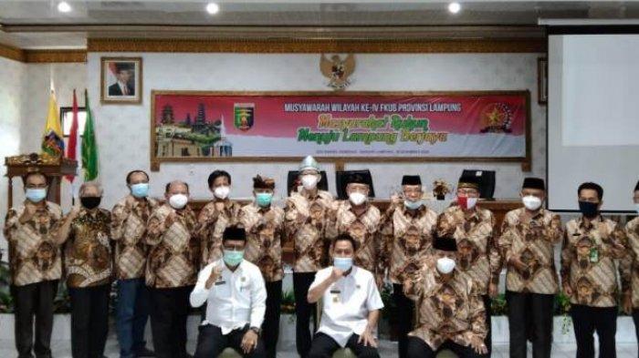 Konsistenkan Toleransi di Lampung, FKUB Lampung Gelar Muswil ke-IV