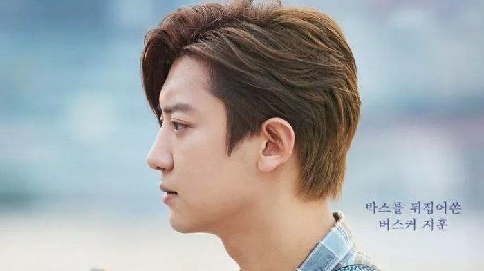 Profil Chanyeol EXO