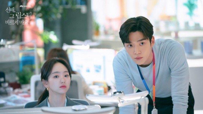 Drama Korea Terbaru 2021 She Would Never Know Tayang ...